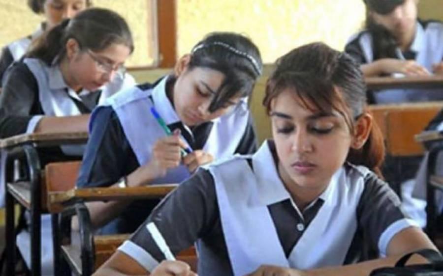 انٹرمیڈیٹ امتحانات کا شیڈول جاری، آغاز 5مئی سے ہوگا