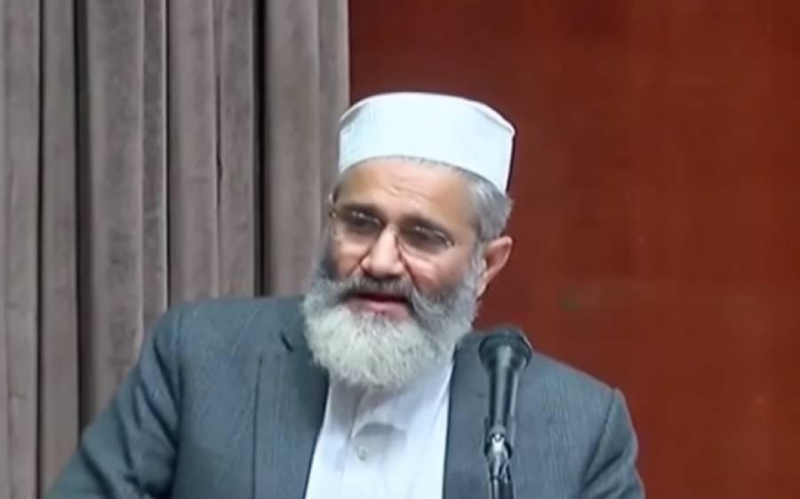 تمام مکاتب فکر کے علماء کو ایک ہونے کی ضرورت ہے: سینیٹر سراج الحق