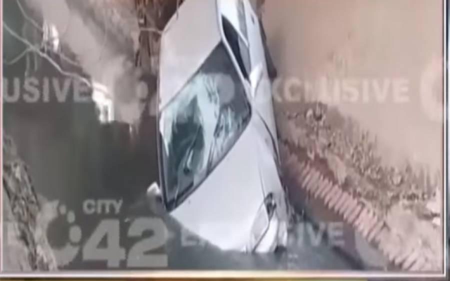 فیصل ٹاون: کم عمر ڈرائیور سے کار بے قابو ہو کر نالے میں جاگری
