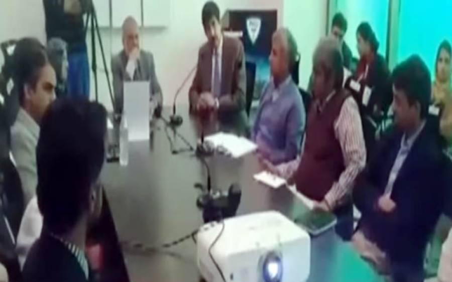 لمز کے فیکلٹی ممبران کا پاکستان کڈنی اور لیور انسٹیٹیوٹ کا دور