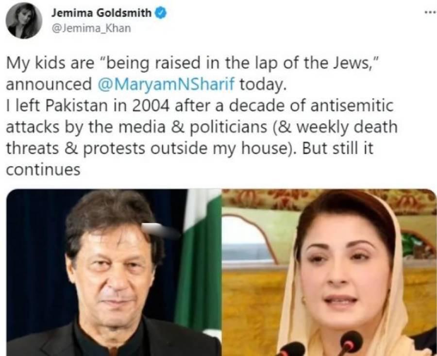 2004 میں پاکستان چھوڑ دیا لیکن حملے اب بھی جاری ہیں، جمائما