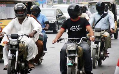 موٹر سائیکل مالکان بھی پیسے کمائیں، لاہور میں نئی سروس متعارف