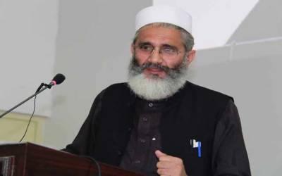 جماعت اسلامی کا امریکی فیصلے کیخلاف جمعہ کو یوم احتجاج منانے کا اعلان