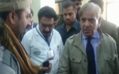 شہباز شریف کا رائیونڈ ہسپتال کا دورہ، مریضوں کو ادویات نہ ملنے پر برہم