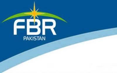 ایف بی آر نے پنجاب یونیورسٹی ہاؤسنگ سکیم کے اکاؤنٹس منجمد کر دیئے