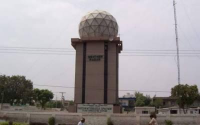 زندہ دلان لاہور تیاری کرلیں، محکمہ موسمیات نے بڑی پیشگوئی کردی