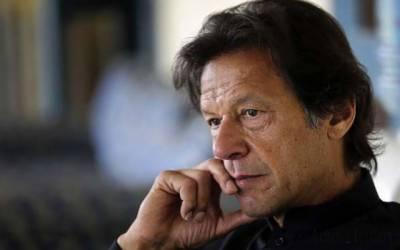 عمران خان کی پنجاب ویمن ونگ کی صدرسیدہ سیلونی مرحومہ کےرسم قُل پرآمد