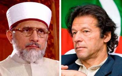 عمران خان ، طاہر القادری ملاقات کی اندرونی کہانی سامنے آگئی