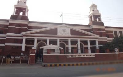 سپریم کورٹ نے لاہور کےغیر قانونی شادی ہالز کو بکنگ کرنے سے روک دیا
