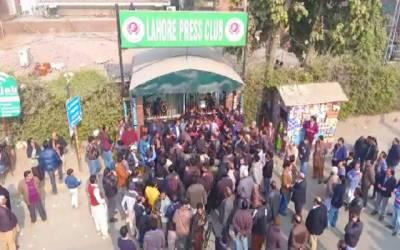 لاہور پریس کلب کا الیکشن ایک بار پھر ہنگامہ آرائی کی نذر ہوگیا