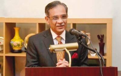 ریاست اپنی ذمہ داری پوری نہیں کر رہی: چیف جسٹس پاکستان