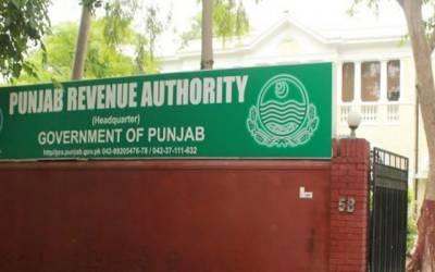 پنجاب ریونیو اتھارٹی نے 25 ہزار نئے ٹیکس گزاروں کا سراغ لگا لیا