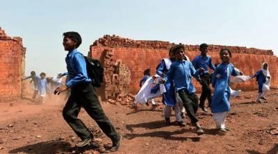 بھٹہ مزدور بچوں کے لیے خدمت کار ڈ جاری