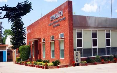 کامسیٹس یونیورسٹی کی مریدکے منتقلی، وزیراعلیٰ پنجاب نے منظوری دیدی