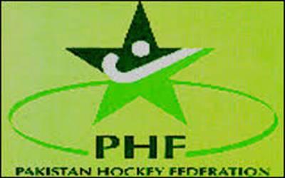 پاکستان ہاکی فیڈریشن نے نئی ٹیم مینجمنٹ کا اعلان کر دیا