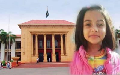 7 سالہ بچی زینب کا قتل، پنجاب اسمبلی میں تحریک التواء کار جمع کرا دی گئی