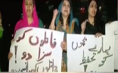 لبرٹی چوک:زینب کو انصاف دلانے کیلئے پی ٹی آئی خواتین ونگ کا احتجاج