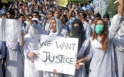 معصوم زینب کیساتھ زیادتی کیس، طالبعلموں کا انصاف کے حصول کیلئے احتجاج