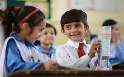 پنجاب بھر کے سکولوں میں جعلی انرولمنٹ کاخدشہ، داخلوں کا ریکارڈ طلب