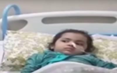 وزیراعلیٰ پنجاب کے احکامات، کائنات بتول چلڈرن ہسپتال منتقل