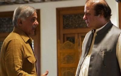 حکومت عوام کی خدمت جاری رکھے،فیصلہ انتخابات میں عوام کریں گے: نواز شریف
