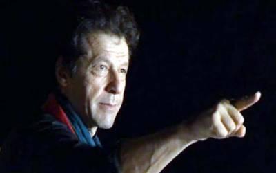 لوگوں کو انصاف نہیں ملتا تب ہی احتجاج کرتے ہیں:عمران خان
