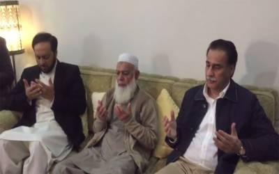 ایاز صادق کی لیگی رہنما عطاء اللہ کے گھرآمد، والدہ کی وفات پر تعزیت کی
