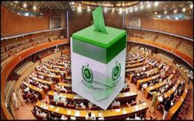 سینیٹ الیکشن کا دنگل، 24 امیدواروں کے کاغذات نامزدگی منظور، 5 کے مسترد