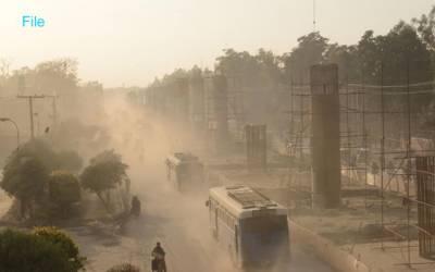 ترقیاتی کاموں کے باعث فضائی آلودگی کیخلاف اسمبلی میں تحریک التوا جمع