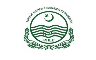 پنجاب ہائر ایجوکیشن کمیشن کو پرائیویٹ یونیورسٹیز کھولنے کا اختیار مل گیا