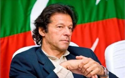 عمران خان کی جان کو خطرہ، خفیہ اداروں کا انتباہ