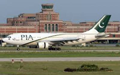طیاروں کی کمی فنی خرابیوں کے باعث 25 پروازیں متاثر متعدد منسوخ