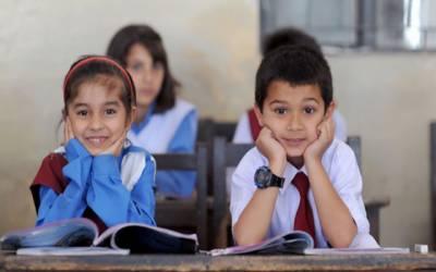 بچوں کیلئے بُری خبر، محکمہ تعلیم نے طلباء سے خوشیاں چھین لیں