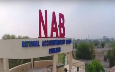 چالیس ارب روپے کی کرپشن کا الزام، نیب لاہور نے امریکی سفیر کو طلب کرلیا