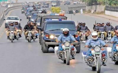 پی ایس ایل، سکیورٹی کا جائزہ لینے کیلئے پولیس کا فلیگ مارچ