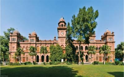 پنجاب ہونیورسٹی میں سالانہ الیومینائی ڈنرز کا اہتمام کیا گیا