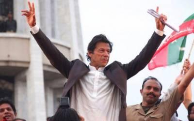 عمران خان نے الیکشن 2018 کے حوالے سے بڑا فیصلہ کردیا