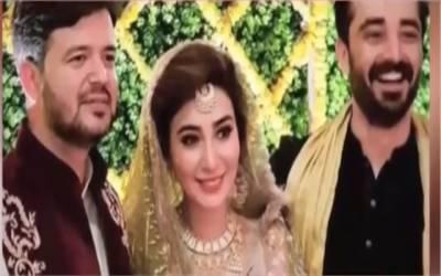 عائشہ خان کی شادی، مہندی کی رسم میں حمزہ علی عباسی شریک، ہلہ گلہ کرتے رہے
