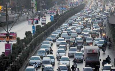 دوسرے صوبوں کی گاڑیاں اب پنجاب میں دوبارہ رجسٹرڈ ہوسکیں گی