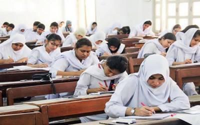 لاہور بورڈ نے انٹرمیڈیٹ پارٹ 2 کیلئے امیدوارں کو رولنمبر سلپ جاری کردی
