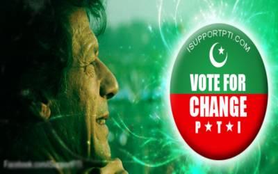 پیسے دو،ٹکٹ لو،عمران خان کی نئی شرط