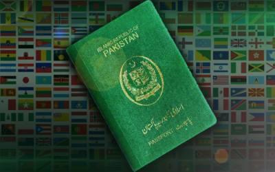 امیگریشن اینڈ پاسپورٹ انتظامیہ سسٹم چلانے میں ناکام