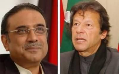 آصف علی زرداری نے تحریک انصاف کی تین بڑی وکٹیں اڑا دیں