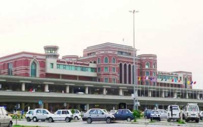 مسافر ہوجائیں ہوشیار، علامہ اقبال ایئرپورٹ پر امیگریشن حکام کی بڑی کاروائیاں
