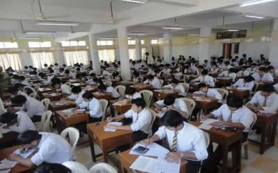 انٹر میڈیٹ پارٹ 2 کے امتحانات کی تاریخ کا اعلان کردیا گیا