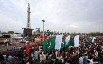تحریک انصاف نے مینار پاکستان جلسے کیلئے نیا پنجابی گانا ریلیز کر دیا