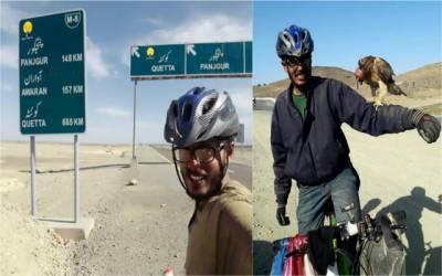 سائیکل پر پاکستان کی سیر کرنے والے کا سفر اختتام پذیر ہو گیا