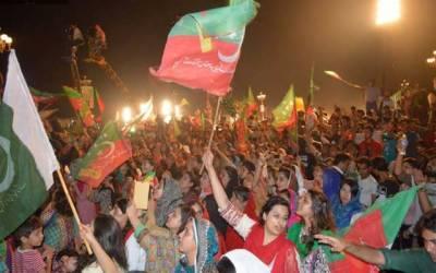 پی ٹی آئی کارکنان آج مینار پاکستان پر چاند رات منائیں گے