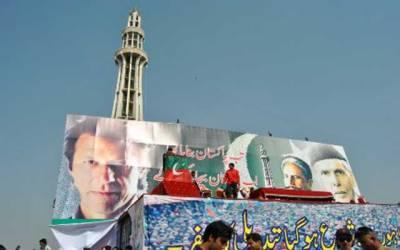 تحریک انصاف جلسہ، ہوم ڈیپارٹمنٹ کے فول پروف سکیورٹی دینے کے احکامات جاری