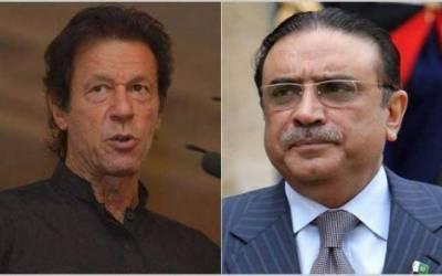 تحریک انصاف کے مقابلہ میں پیپلز پارٹی نے 5 جلسوں کا اعلان کردیا